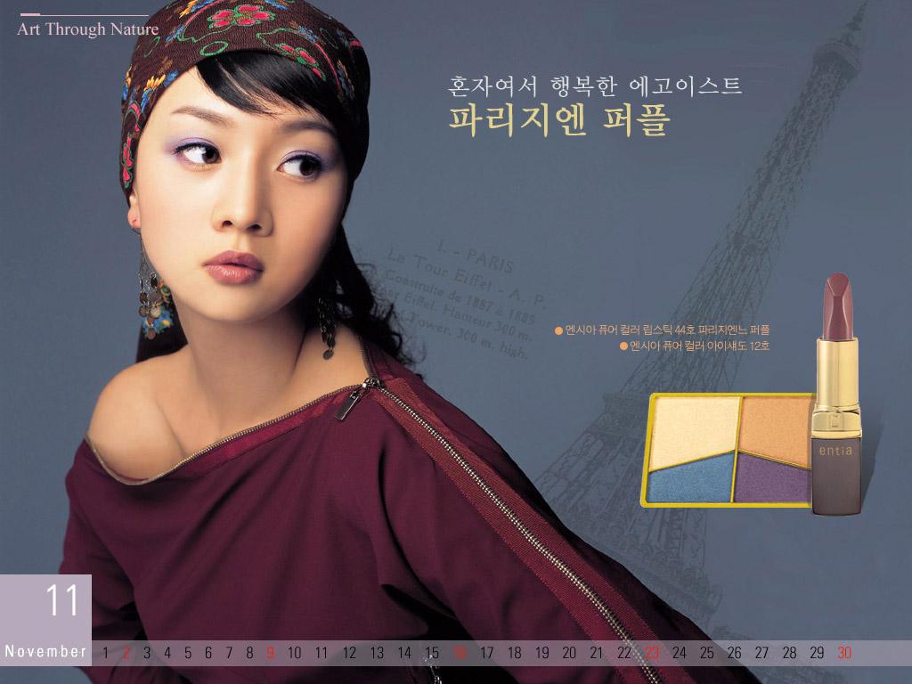 韩国女星II壁纸