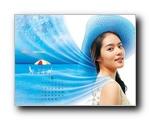 韩佳人韩国美女壁纸