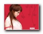 杨丞琳 Rainie Yeung