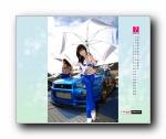 2008年7月月历日历:韩国赛车宝贝
