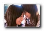日本性感美女宽屏壁纸 1680x1050