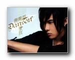唐禹哲/Danson Tang (D .T)
