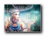 2010年1月月历壁纸 秦时明月