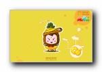 疯狂水果 可爱卡通壁纸(宽屏+普屏)