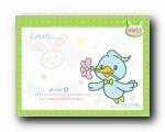 瑞鹊乐园2011年兔年月历壁纸