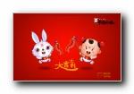 2011年招财童子兔年顶呱呱红色新年壁纸