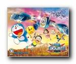 哆啦A梦:新大雄与铁人兵团 展翅孪翔吧!天使们