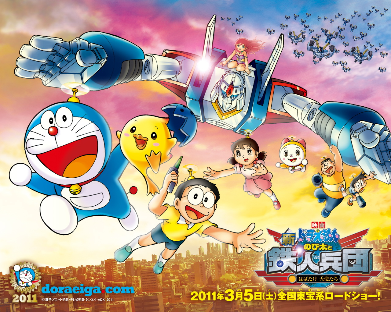 哆啦A梦:新大雄与铁人兵团 展翅孪翔吧!天使们(壁纸1)