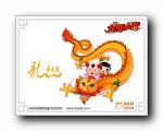 招财童子2012龙年卡通壁纸 (白色)