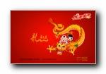 招财童子2012龙年卡通壁纸 (红色)