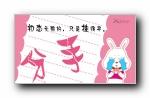 呕兔 可爱卡通宽屏壁纸