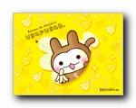 猴兔超人 可爱卡通壁纸