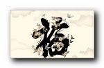 中国风:矢量水墨画宽屏壁纸