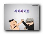 PSY 朴载相《江南style》主唱可爱卡通形象壁纸