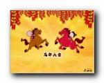 2014年新年春节小破鞋可爱卡通宽屏壁纸