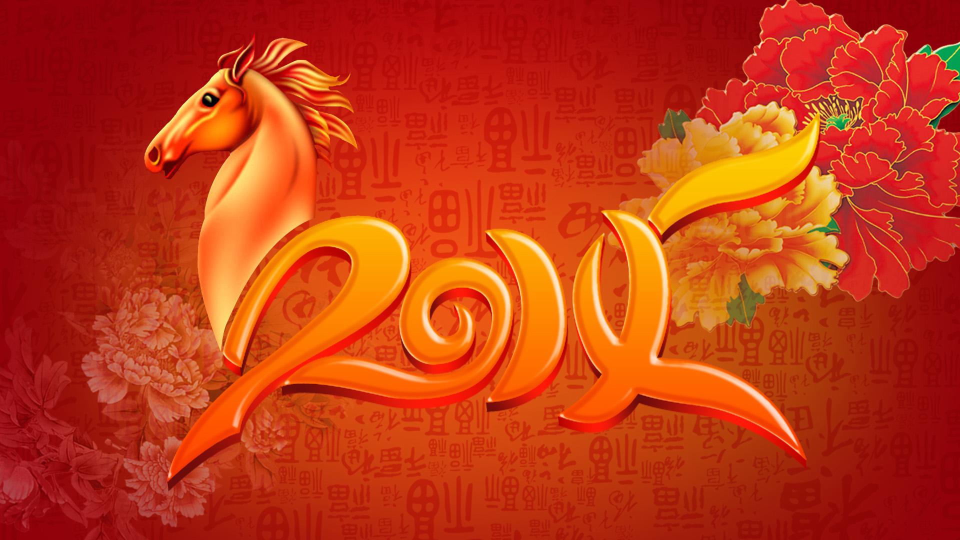 2014马年动态壁纸_2014年马年新年喜庆宽屏壁纸_我爱桌面网提供