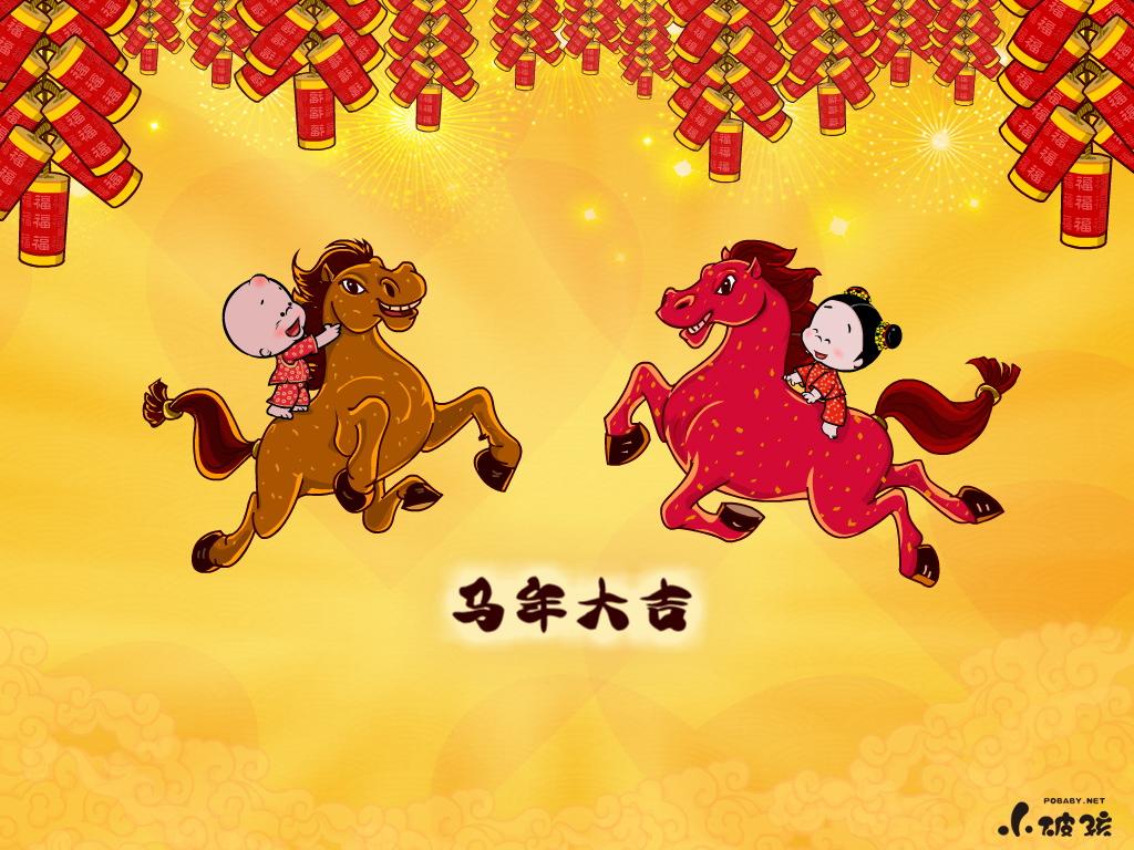 2014年新年春节小破鞋可爱卡通宽屏壁纸(壁纸1)
