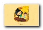 恒兰绘本《我和我的小伙伴们》童年卡通宽屏壁纸