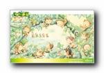 神秘森林多丽 可爱卡通宽屏壁纸
