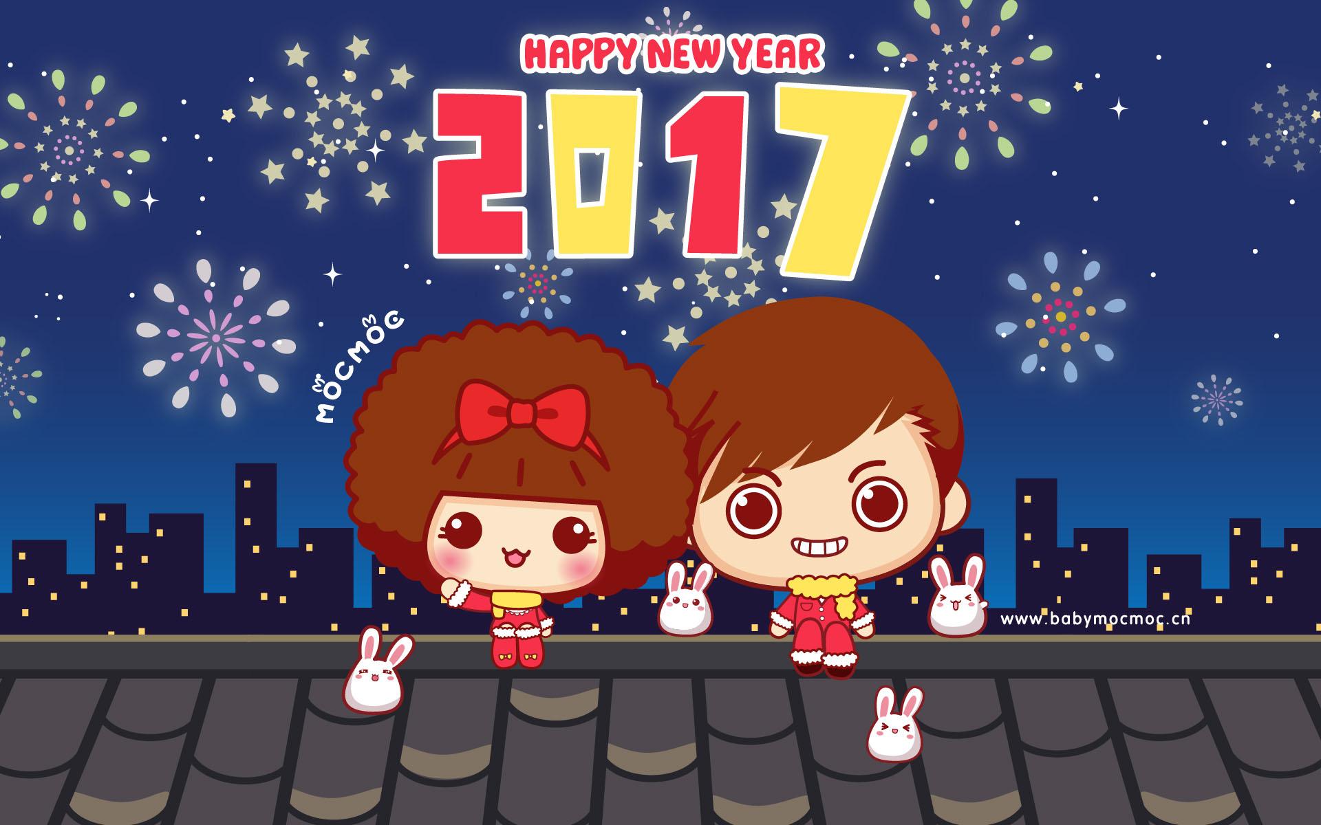 粉嫩摩丝摩丝2017新年宽屏壁纸(壁纸1)